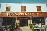 garden center wine shop - 1