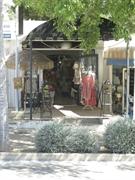 luxury gift shop portals - 1